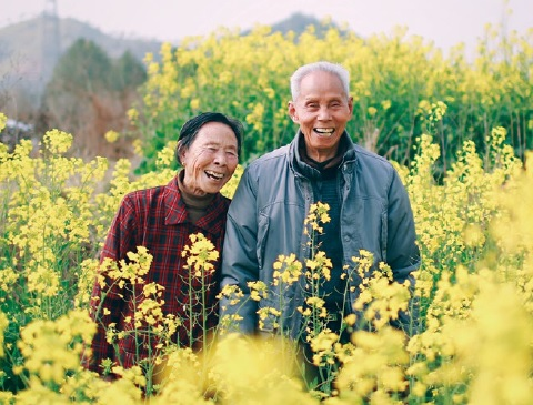 Happy Chinese couple
